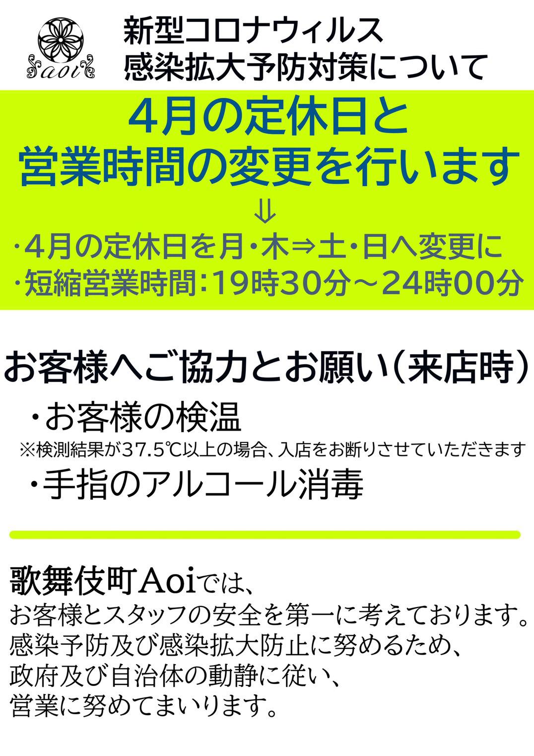 ファイル 141-1.jpg